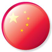 ספקי כוח בסין