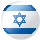 יצרני ספקי כוח בישראל