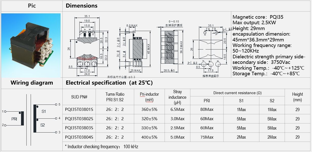 Specifications for Vehicle-Mounted high power planar transformer
